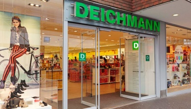 You won't find cheaper than Deichmann! The Mall Wood Green